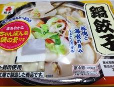 紀文ちゃぽん風の鍋餃子 材料①