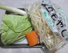 紀文ちゃぽん風の鍋餃子 材料②
