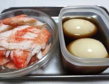 麺つゆ煮卵 調理⑤