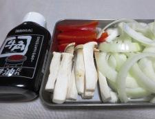 玉ねぎとエリンギの焼肉のタレ炒め 材料胃