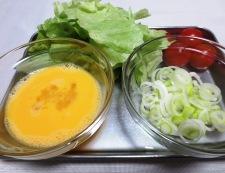 トマトとレタスのスープ餃子 調理①