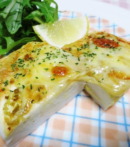 はんぺんの柚子胡椒チーズ焼き 拡大