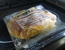ナポリタンサンド 調理①