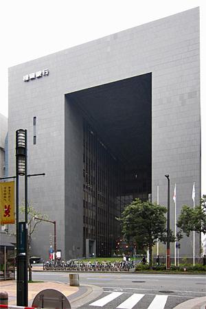 福岡銀行本店03