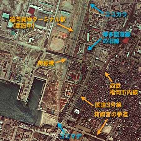 博多臨港線 国土交通省 空中写真
