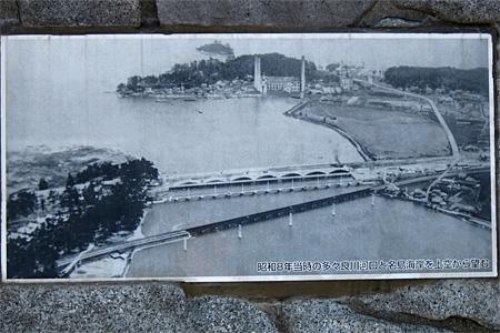 名島発電所01