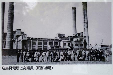 名島発電所07