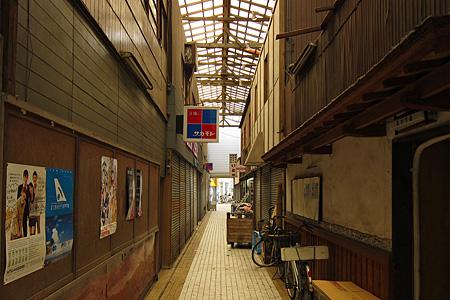 中本町商店街07