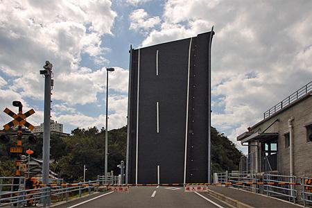 手結港可動橋08