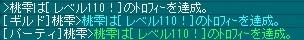 ('ω')!