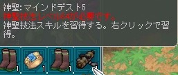 ねんちゃく2