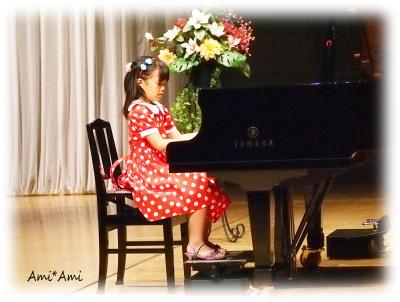 ピアノ<br />の発表会2013