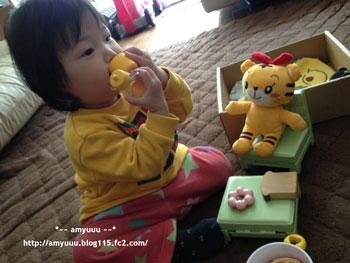 hanachanniocha32013.jpg