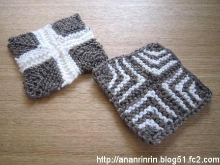 ドミノ編み1