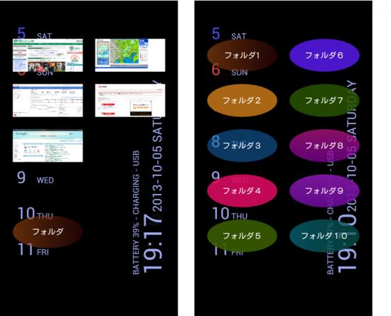 SBM024_convert_20131006103945.png
