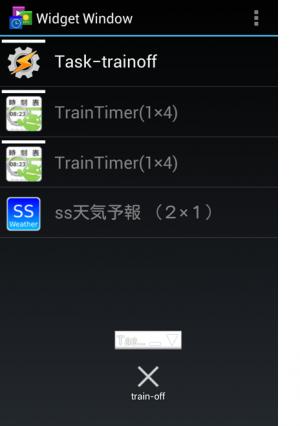 TASK041_convert_20130602210303.png