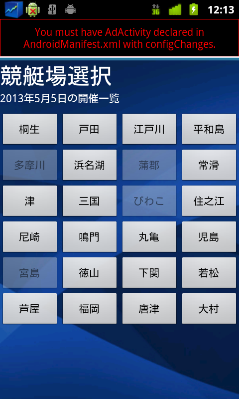 20130505000.png