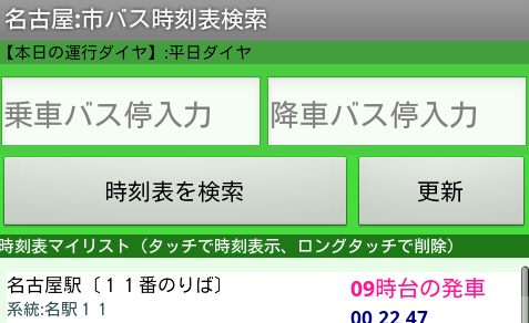 2013080701.png