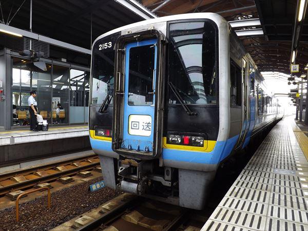 高知駅到着