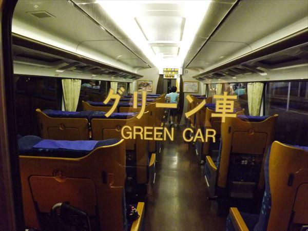 グリーン車へ
