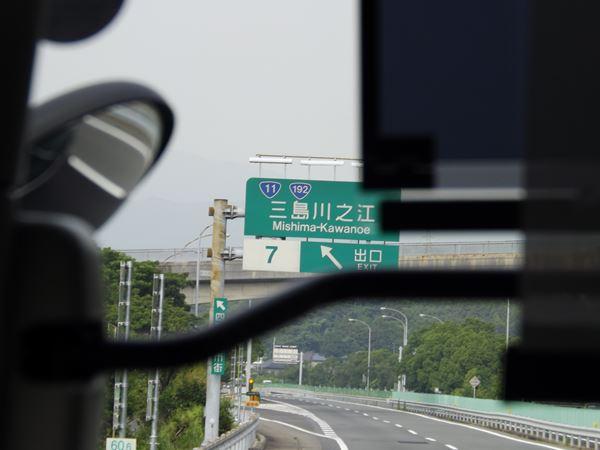 三島川之江