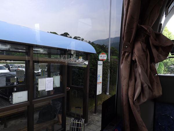 三島川之江IC