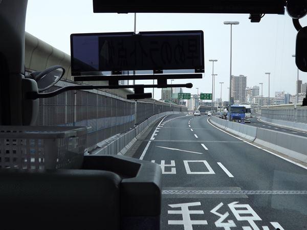 3号神戸線