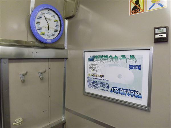 掛け時計も新幹線仕様