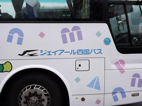 JR四国バス