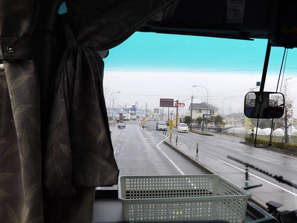 德島県道1号線