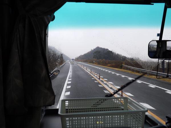 対面通行な高松道