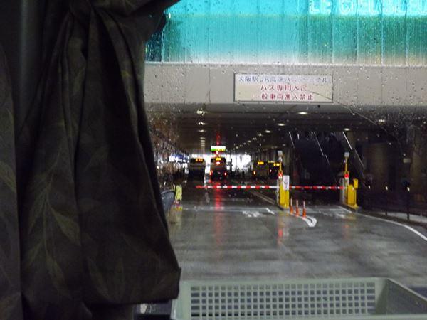 バスターミナルへ