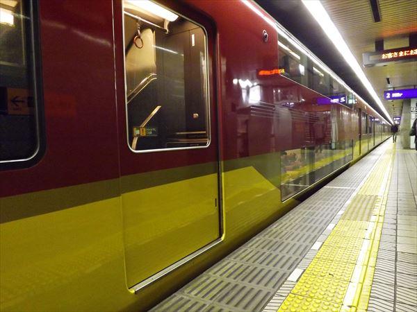 北浜駅到着