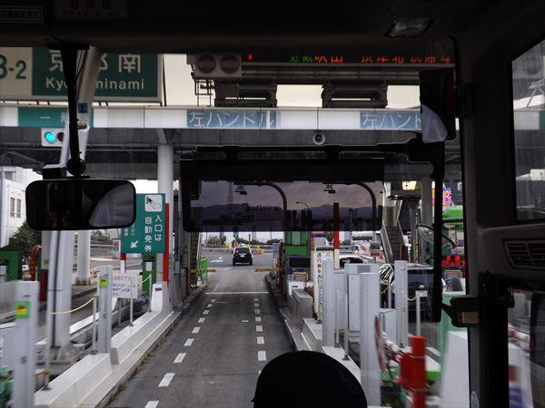 高速道路へ