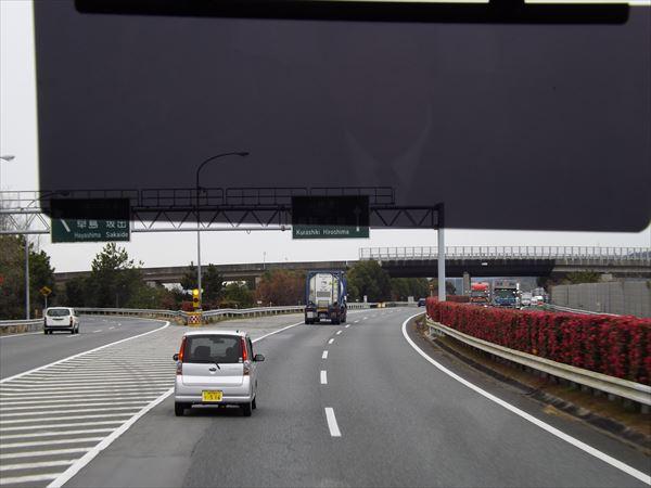 瀬戸中央道への分岐