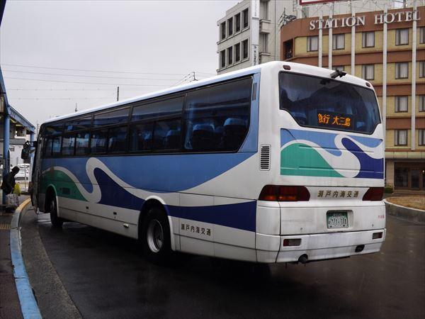 大三島行き高速バス