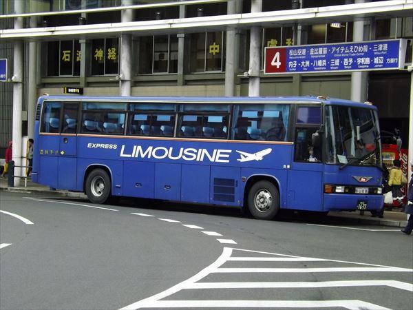 リムジンバス