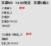 ichi1123_1.jpg