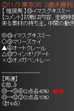 mi1103_2.jpg