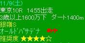 mi1109_3.jpg