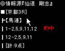 php1110.jpg