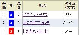 tokyo7_1123.jpg