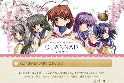 130414_CLANNAD01.jpg