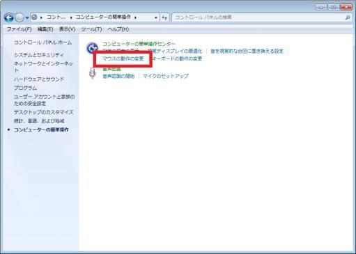 130509_Aerosnap02.jpg