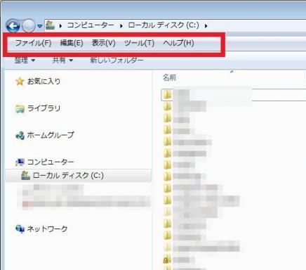 130511_win7exp02.jpg