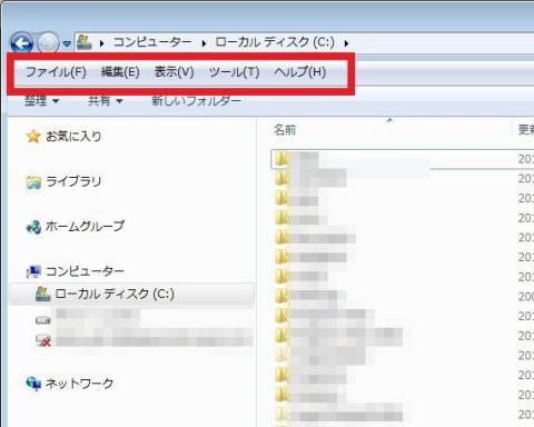 130511_win7exp03.jpg