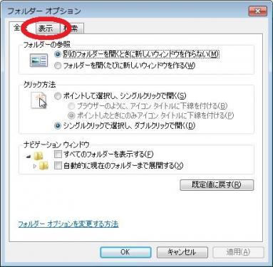 130511_win7exp05.jpg