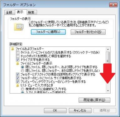 130511_win7exp06.jpg