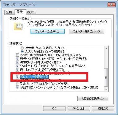 130511_win7exp07.jpg