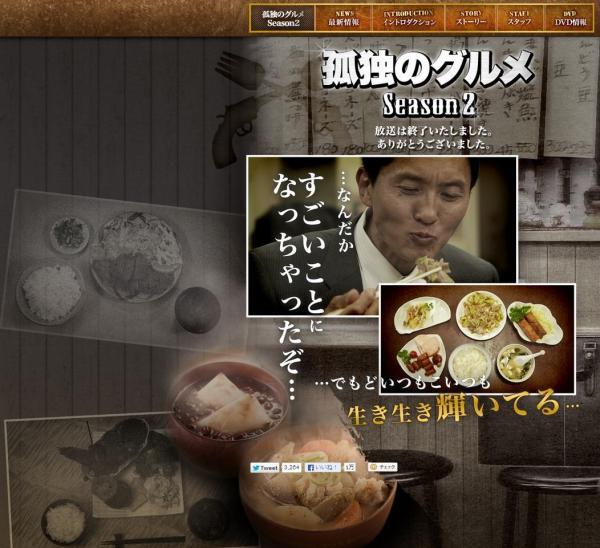 130526_kodoku01.jpg